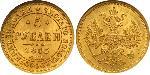 5 Ruble Russian Empire (1720-1917) Gold Alexander II of Russia (1818-1881)