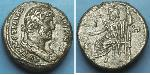 1 Tetradrachm Roman province of Aegyptus (30BC – 641) Billon Hadrian  (76 - 138)