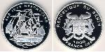 1000 Franc Benin Silver