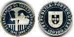 100 Escudo Portuguese Republic (1975 - ) Silver