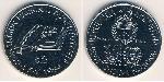 2 Peso Argentine Republic (1861 - ) Copper-Nickel