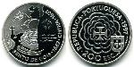 200 Escudo Portuguese Republic (1975 - ) Silver/Copper-Nickel
