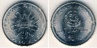 1 Yuan China Copper-Nickel