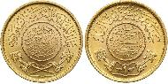 1 Pound Arabia Saudita Oro