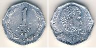 1 Peso Chile Aluminium