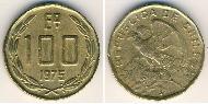 100 Escudo Chile Brass