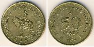 50 Peso Argentina (1861 - ) Aluminium-Bronzo
