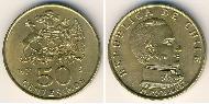 50 Centesimo Chile Brass