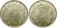 1 Rial Arabia Saudita Argento