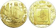 5 Tael China Gold