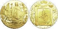 5 Tael China Gold