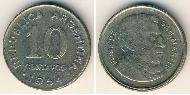 10 Centavo Argentina (1861 - ) Nickel plated steel