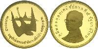 5000 Baht Thailand Gold