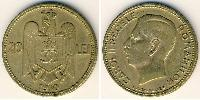 20 Lev Kingdom of Romania (1881-1947) Brass-Nickel
