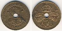1 Penny Papua New Guinea
