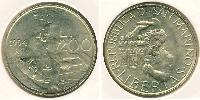 200 Lira San Marino