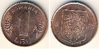 1 Lev Romania Copper plated steel
