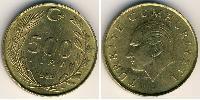 500 Lira Turkey (1923 - )