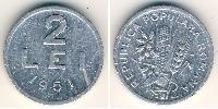 2 Lev Socialist Republic of Romania (1947-1989) Aluminium