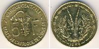 5 Franc African Union Aluminium-Bronze