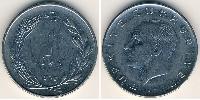 1 Lira Turkey (1923 - ) Copper-Nickel
