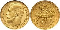 15 Ruble Russian Empire (1720-1917) Gold Nikolay II (1868-1918)