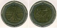 500 Fils Bahrain Bimetal