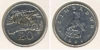 20 Cent Zimbabwe (1980 - ) Copper-Nickel