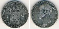 1 Gulden Kingdom of the Netherlands Silver William II of the Netherlands (1792 - 1849)