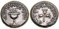 1 Shekel Ancient Greece (1100BC-330) / Judea Silver