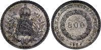 800 Reis Empire of Brazil (1822-1889) / Brazil Silver