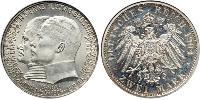2 Mark States of Germany Silver