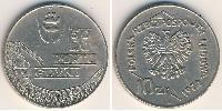 10 Злотый Польская Народная Республика (1952-1990) Медь-Никель