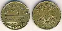 2.5 Piastre Syria Aluminium-Bronze