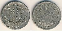 10 Centavo Plurinational State of Bolivia (1825 - ) Copper-Nickel