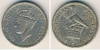 1 Shilling Southern Rhodesia (1923-1980) Cuivre-Nickel