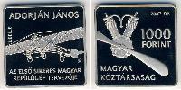 1000 Forint Hungría (1989 - ) Cobre-Níquel