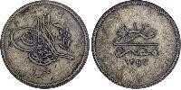 20 Kurush Imperio otomano (1299-1923) Plata 