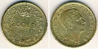200 Lev Kingdom of Romania (1881-1947) Brass Michael of Romania (1927-)