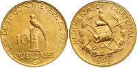10 Quetzal Guatemala Gold