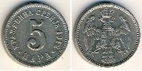5 Para Serbia Copper-Nickel