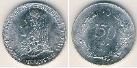 150 Lira Turkey (1923 - ) Silver