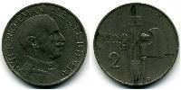 2 Lira Kingdom of Italy (1861-1946) Nickel Viktor Emanuel III. (Italien) (1869 - 1947)