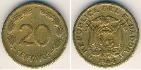 20 Centavo Ecuador Brass