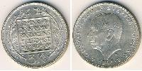 5 Krone Sweden Silver