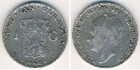 1 Gulden  Argent