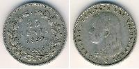 25 Cent Kingdom of the Netherlands Silver