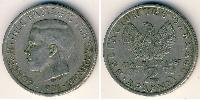 2 Drachma Kingdom of Greece (1944-1973)  Constantine II of Greece (1940 - )