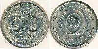 50000 Lira Turkey (1923 - )