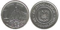 1 Dinar Yugoslavia Copper-Zinc